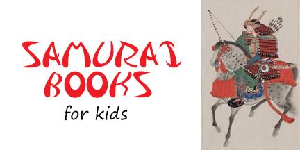 samuraibooks